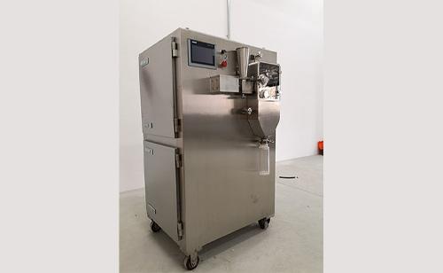 泰州医药城国科化物生物医药科技有限公司-LGS5干法制粒机
