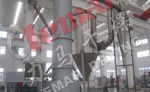 湖南大华新能源有限公司-磷酸铁闪蒸干燥机