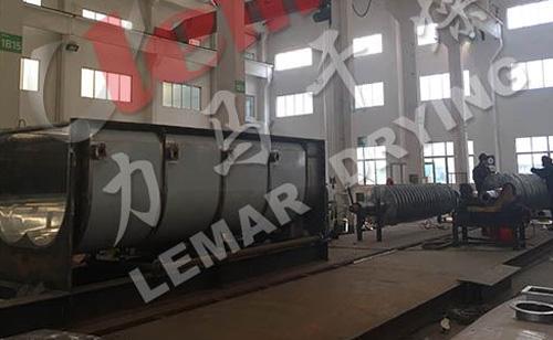 江苏乐能电池有限公司-磷酸铁空心桨叶干燥机